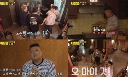 '대탈출' 강호동, 탈출 꿈나무의 대반란…촉호동으로 활약