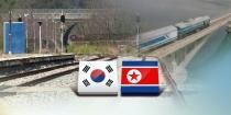"""""""美, '남북 철도 연결 착공식' 대북제재 위반 문제제기"""""""