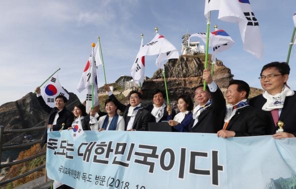 '독도는 대한민국'