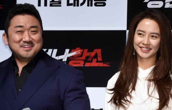 마동석-송지효, 텔레파시 부부