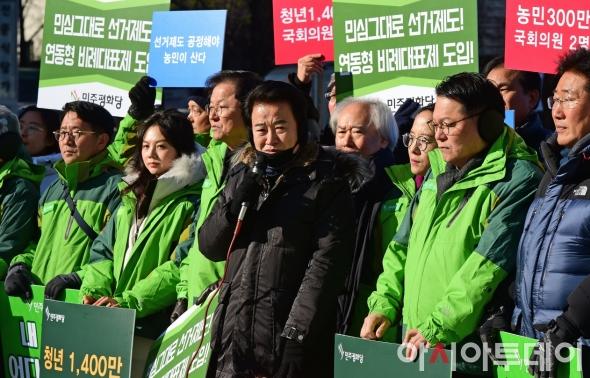 연동형 비례대표제 도입 촉구하는 정동영 대표