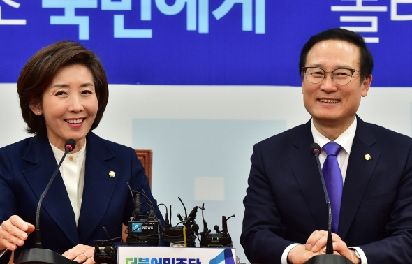 홍영표-나경원 '화기애애'
