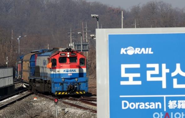 북 철도 조사 마친 열차 복귀