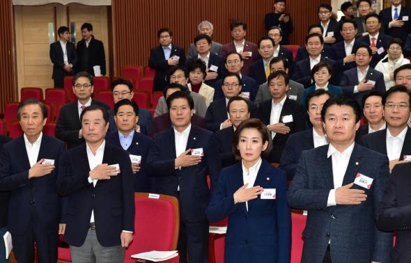 국민의례하는 자유한국당