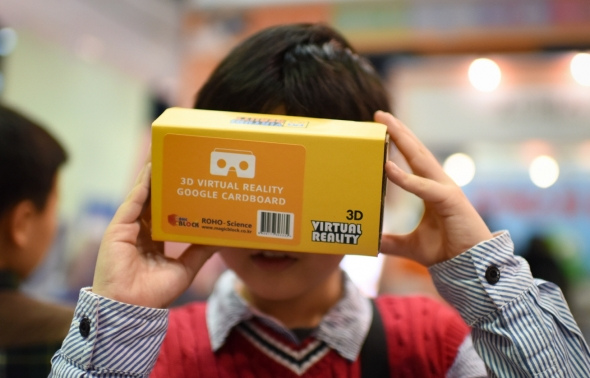 가상현실 이용한 교육 프로그램