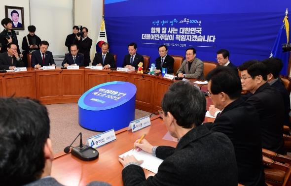 간담회 참석한 민주당 시도지사들