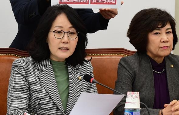 손혜원 의혹 발언하는 김현아