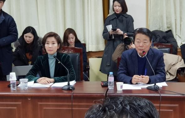 '손혜원 투기의혹' 목포 찾은 나경원 한국당 원내대표