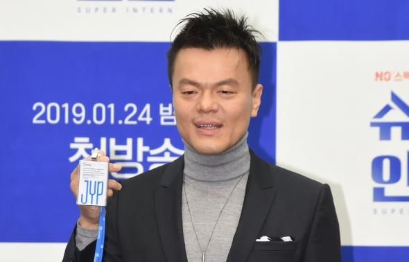 박진영, 사원증 보이시죠?