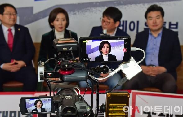 나경원 한국당 원내대표, 유튜브 방송 출연