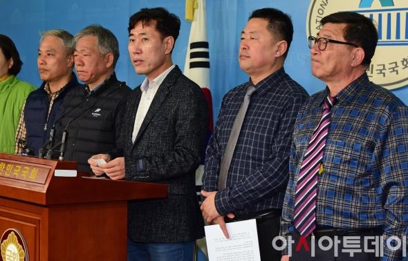 '지만원 피해자 대책위 출범'