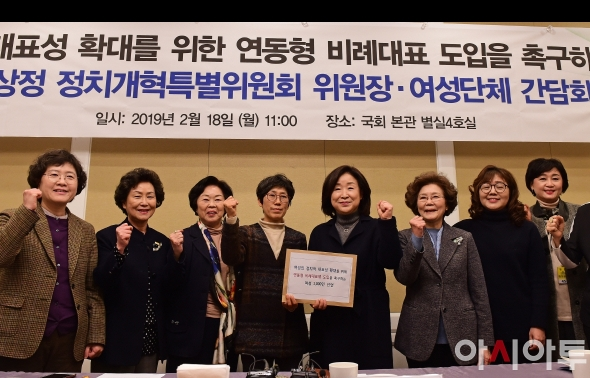 심상정, 헌법개정여성행동 10개단체 대표자 간담회