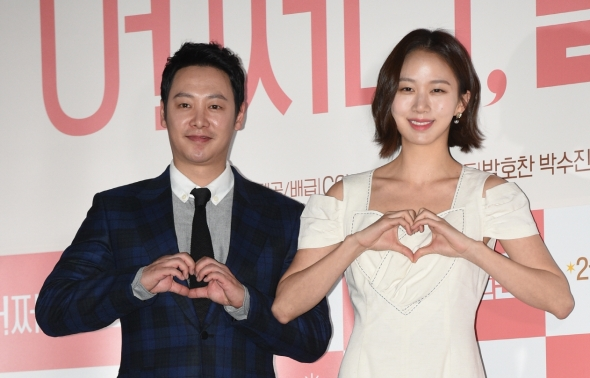 어쩌다 결혼, 김동욱-고성희 '손 하트'