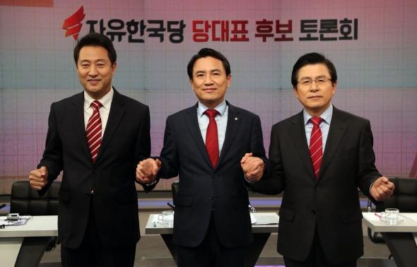 손잡은 황교안-김진태-오세훈