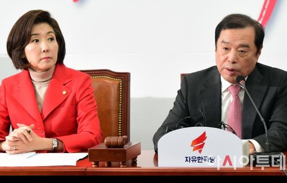 발언하는 김병준 비대위원장