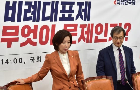 긴급토론회 참석하는 나경원 원내대표와 음선필 교수