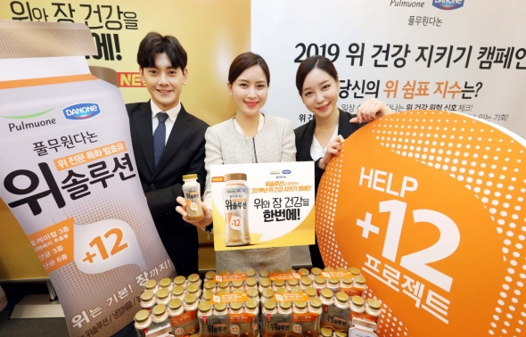 """""""당신의 위 점수는?"""" 위 건강 지키기 캠페인 개최"""