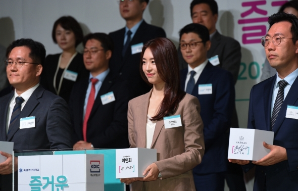 '2019 행복얼라이언스 협약식' 참석한 이연희