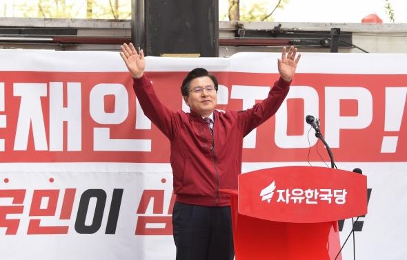 지지자들 향해 인사하는 황교안 자유한국당 대표