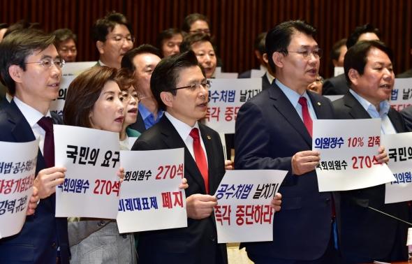 패스트트랙 반대 규탄 구호 외치는 자유한국당