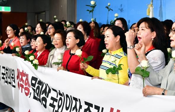 한국당 여성위, 문희상 의장 성추행 규탄