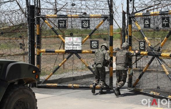 문 열리는 'DMZ 평화의 길'