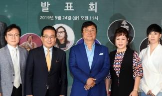 가수 남진 헌정앨범으로 모인 가수들
