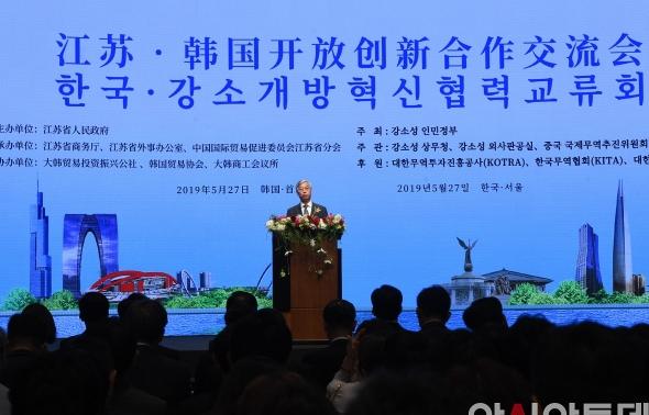 축사하는 추궈홍 주한 중국대사