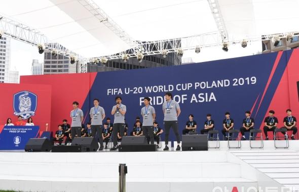 팬들과 만난 U-20 월드컵 대표팀