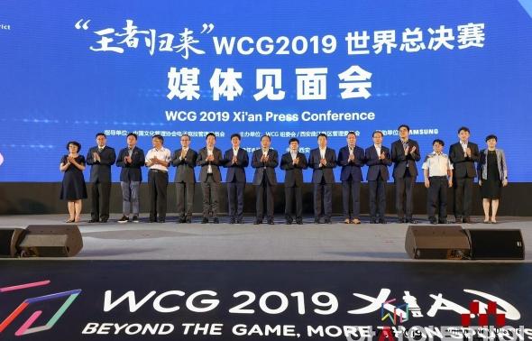 e스포츠 대회! WCG 2019 Xi'an 7월에 개최합니다!