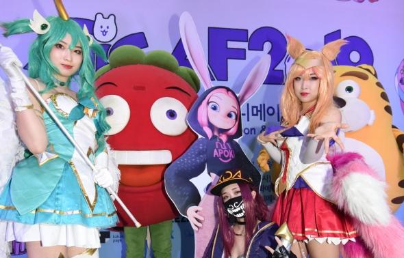 제23회 서울국제만화애니메이션 페스티벌