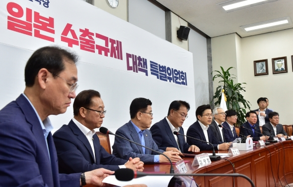 자유한국당 '日수출규제 대책 특별위원회 전체회의'
