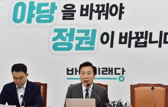 오신환 원내대표 불참 속 바른미래당 최고위