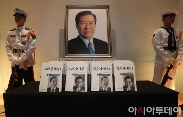 DJ 영정 앞에 헌정된 김대중 전집