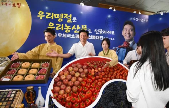 우체국쇼핑 '2019년 추석선물대전'