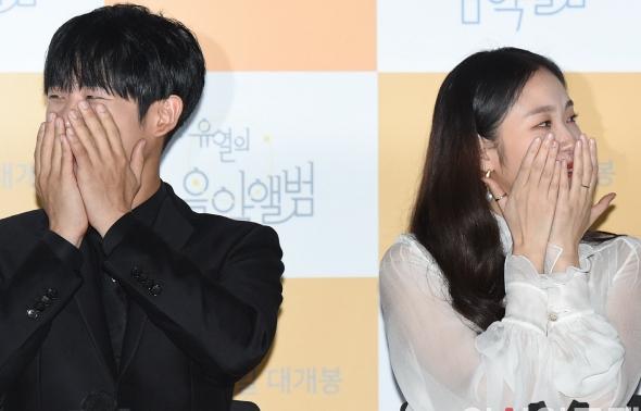 입 틀어막는 정해인-김고은 '어머 감독님'