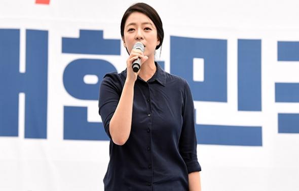 文정권 규탄 대회 참석한 배현진
