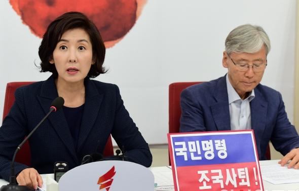 나경원, 조국 인사청문회 대책TF회의 주재