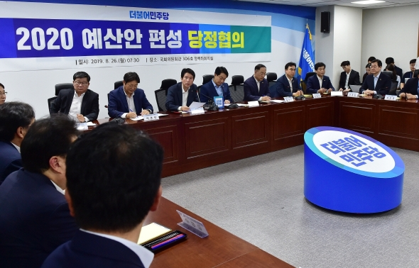당정 '2020 예산안 편성 논의'