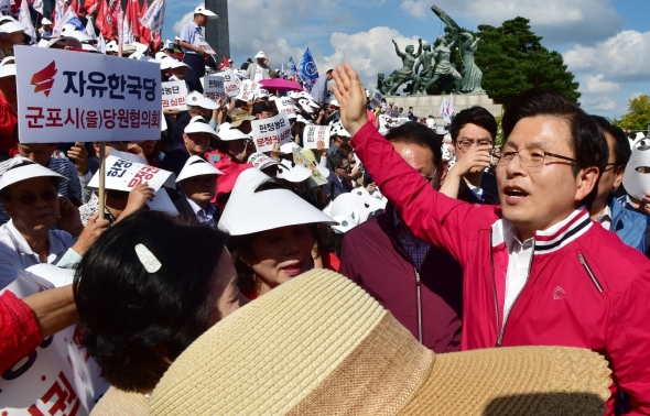 추석 민심 국민보고대회 참석한 황교안 대표