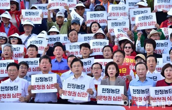 한국당 '헌정농단 문정권 심판-헌정농단 조국파면'