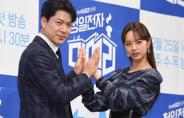 김상경-이혜리, '즐거운 포즈'