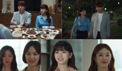 '멜로가 체질' 천우희·안재홍, 연애에 골인 '달달'
