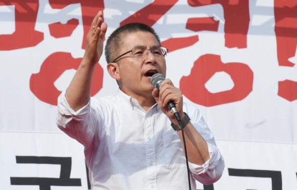 '국정대전환 촉구 국민보고대회' 연설하는 황교안 대표