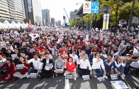 광화문 앞에서 구호외치는 자유한국당