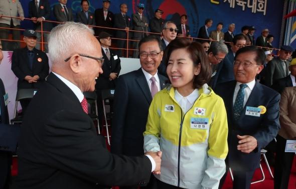 이북도민 체육대회 참석한 나경원 원내대표