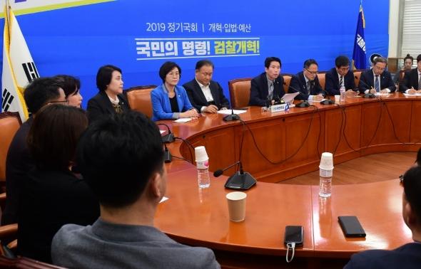 더불어민주당, 검찰개혁특별위원회 3차 회의