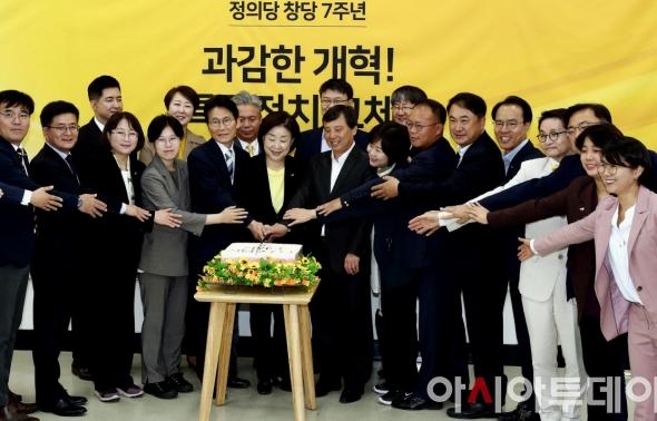 정의당 창당 7주년 기념식