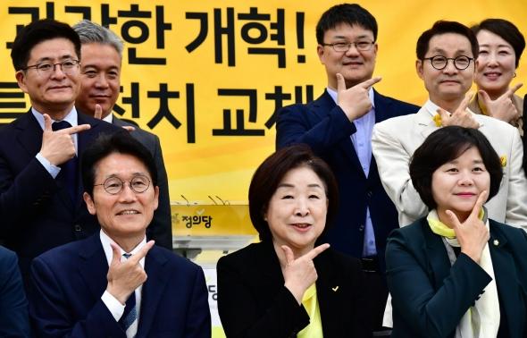 심상정 '여야 4당 공조로 사법·정치개혁 반드시 완수'