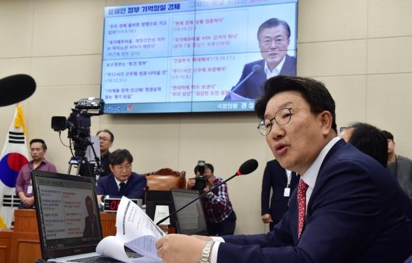 권성동 '문재인 정부 기억상실 경제'